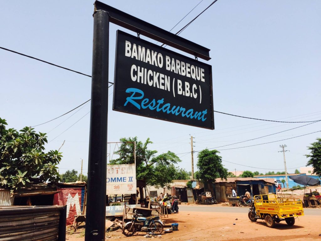 Bamako Barbeque